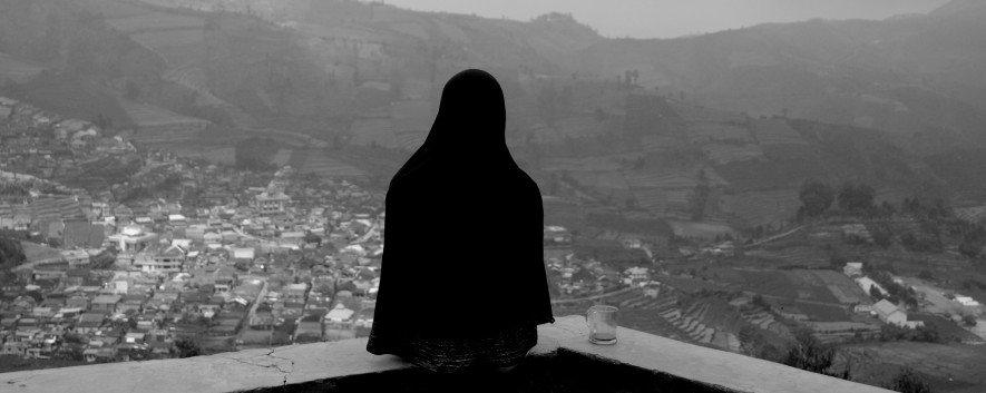 Не для чужих очей (Індонезійське село)