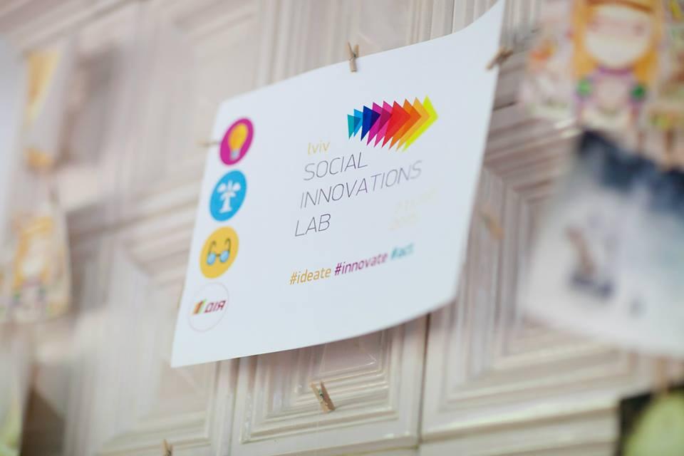 Lviv Social Innovation Lab або соціальне підприємництво по шматочку
