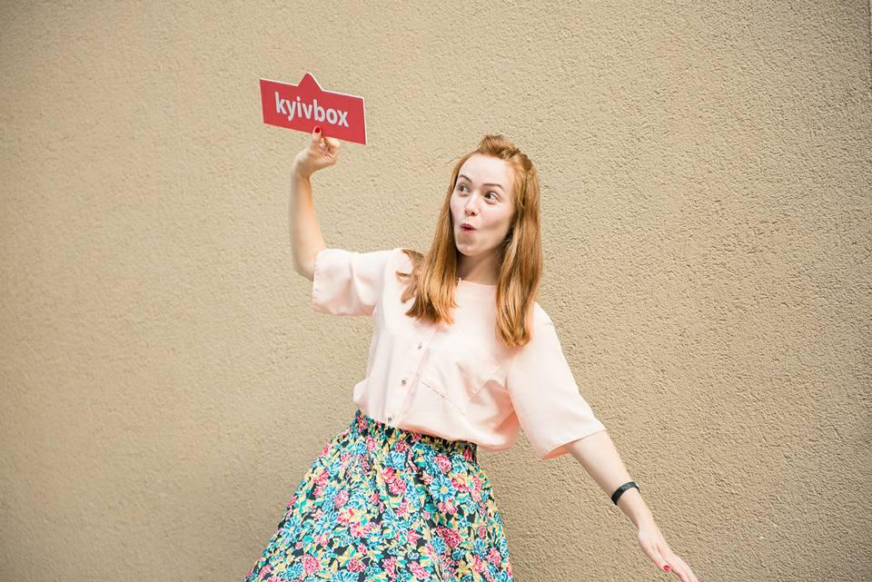Про круті ідеї: Секретний дворик & KyivBox
