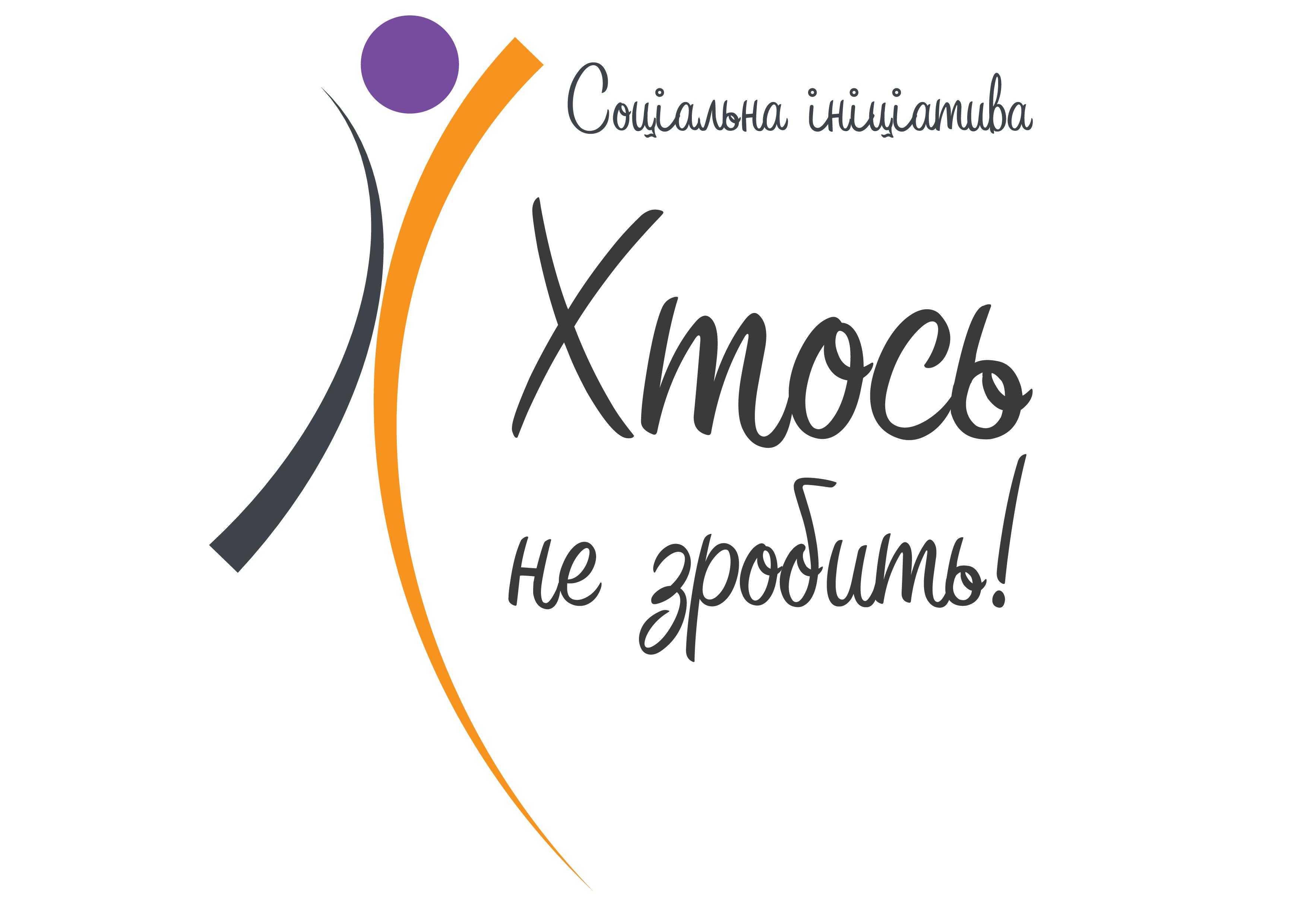 htos_logo-03